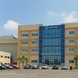 Electrolux-cooker-factory-in-Egypt-exterior-356x356